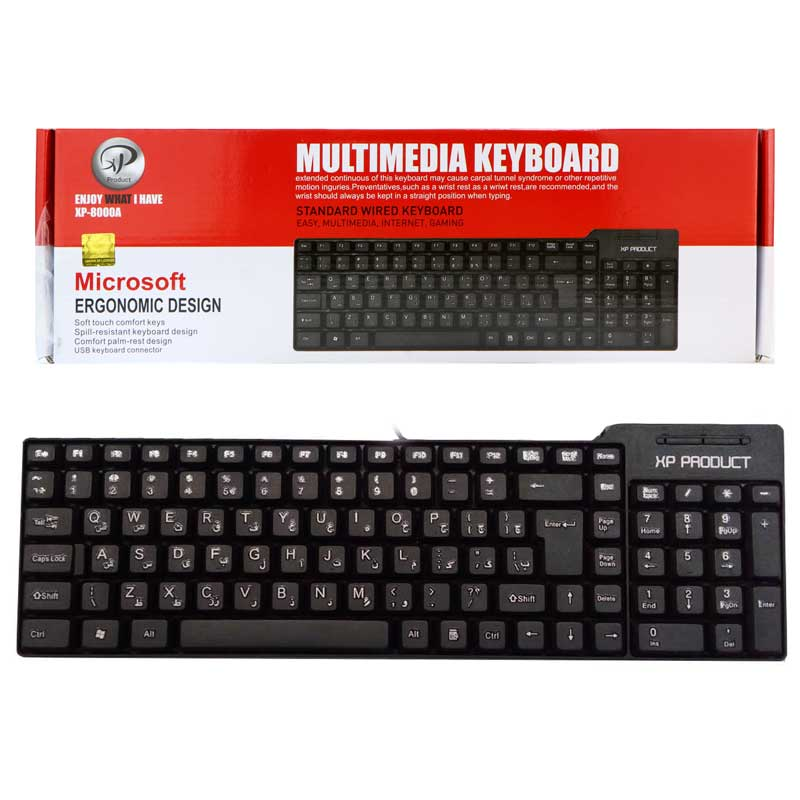 xp-product-xp-8000b-keyboard