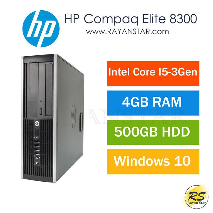 مینی کیس HP Compaq Elite 8300 Core i5