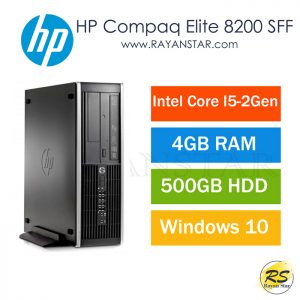 مینی کیس HP 8200