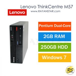 کیس Lenovo ThinkCenter M57
