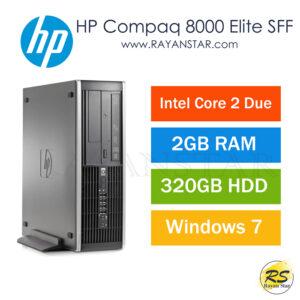 مینی کیس HP 8000