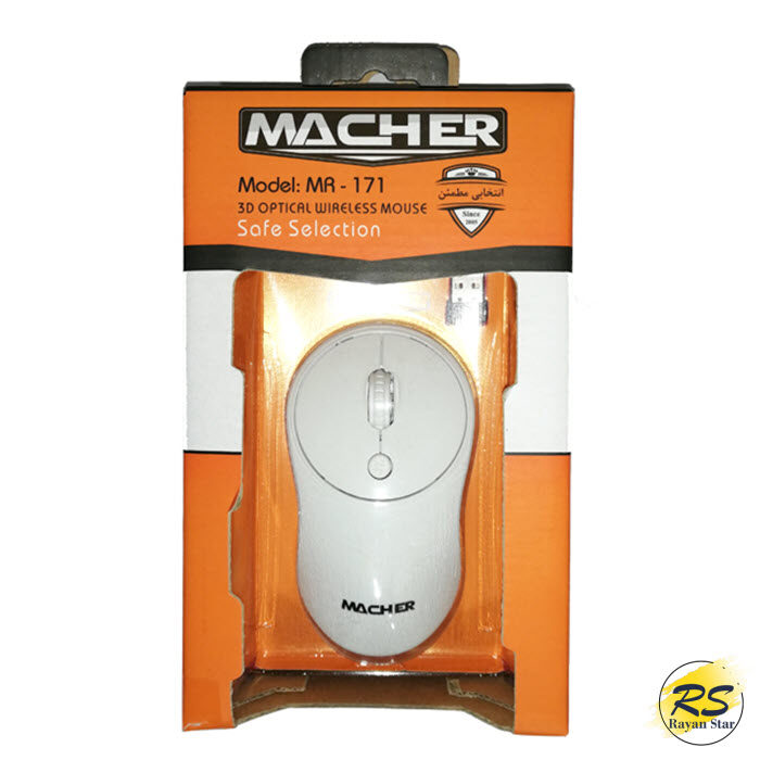 ماوس Macher MR-171 mouse