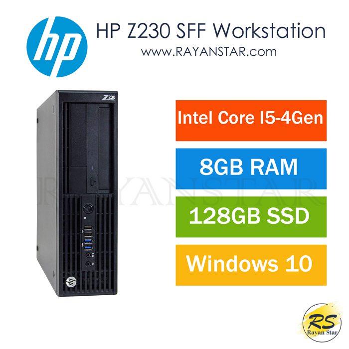 مینی کیس HP Z230