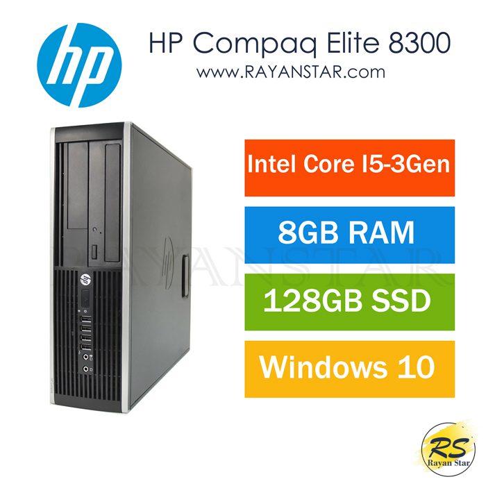 مینی کیس HP 8300